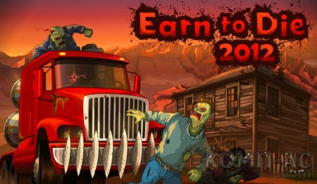 Earn To Die 2012 играть во вторую часть популярного зомби рейсинга.