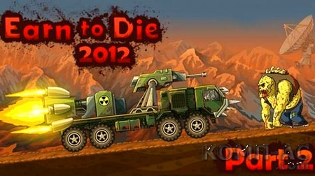 Earn To Die 2012 Part 2. ����� ������ ������! ������ ������ ���������.