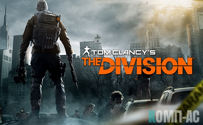 Tom Clancy's The Division - 10 советов новичкам.