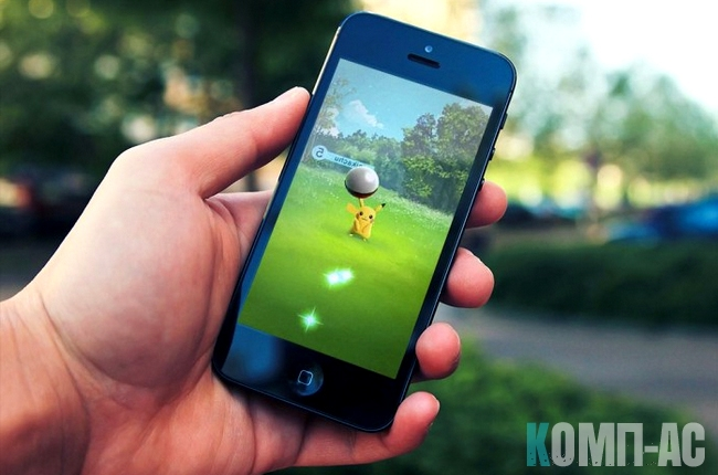 Pokemon Go в России. Как установить Pokemon Go на iPhone или Android.