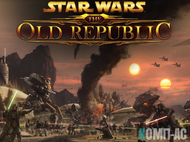 Star Wars The Old Republic. ЧаВО